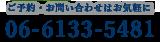 080-3800-6106